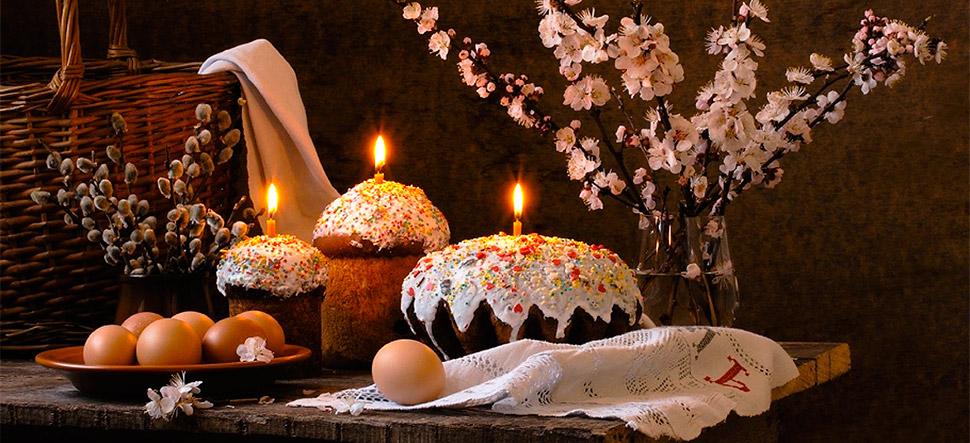 Пасха это православный праздник когда